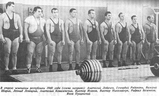В строю чемпионы республики 1969 года