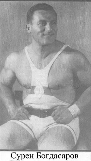 Сурен Богдасаров