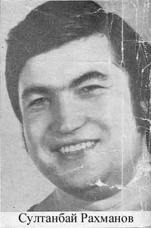 Султанбай Рахманов