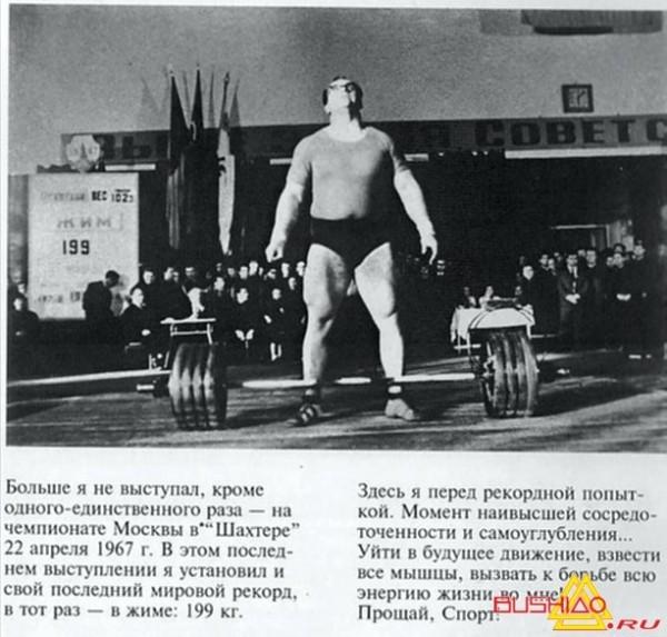 Тяж лая атлетика андерсон